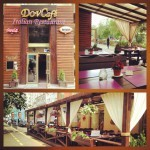 Restaurant Dov Cafe Italian Bucuresti