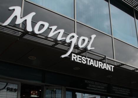 Restaurant Quan Quan Mongol